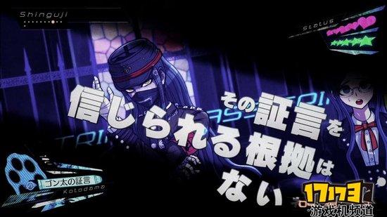 《新弹丸论破V3》超长宣传视频 今日发售!