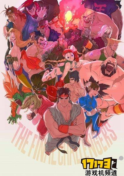 《终极街头霸王2》登陆Switch 主题曲PV公开