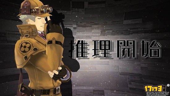 《大逆转裁判2》最新游戏预告 介绍登场角色