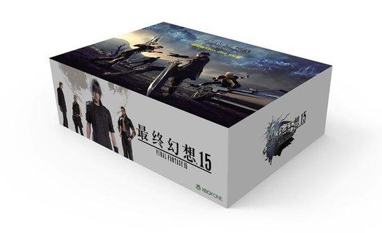 Xbox One S 《最终幻想15》同捆限定套装发布