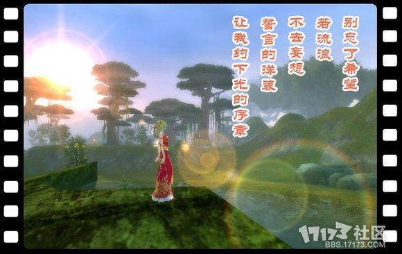 17173七夕情人节活动作品 一个人的旅行