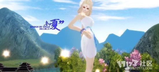 未发布新时装试穿 TUS抹胸女裙精美展示