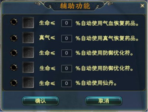 新资料片《荣耀与新生》修炼系统说明介绍