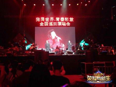 水木年华为七周年庆生 深圳演唱会首度开唱