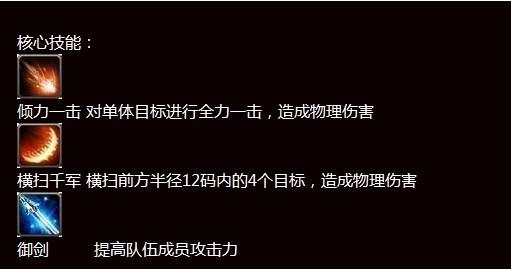 """王侯将相新职业""""道仙""""全攻略 抢先看"""