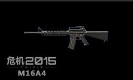 危机2015_M16A4数据