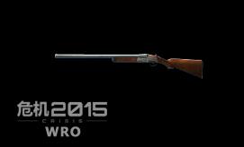 危机2015WRO_WRO散弹枪数据