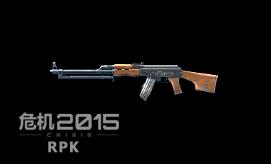 危机2015RPK_RPK机枪数据
