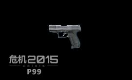 危机2015P99_P99手枪