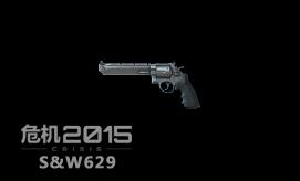 危机2015S&W629_S&W629手枪数据