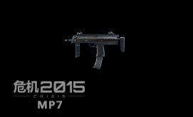 危机2015MP7_MP7冲锋枪数据