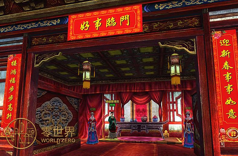 《零世界》3月新版【盗墓空间】首爆