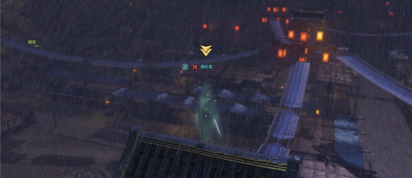 天刀71副本雨夜镇天牢 图文视频全攻略