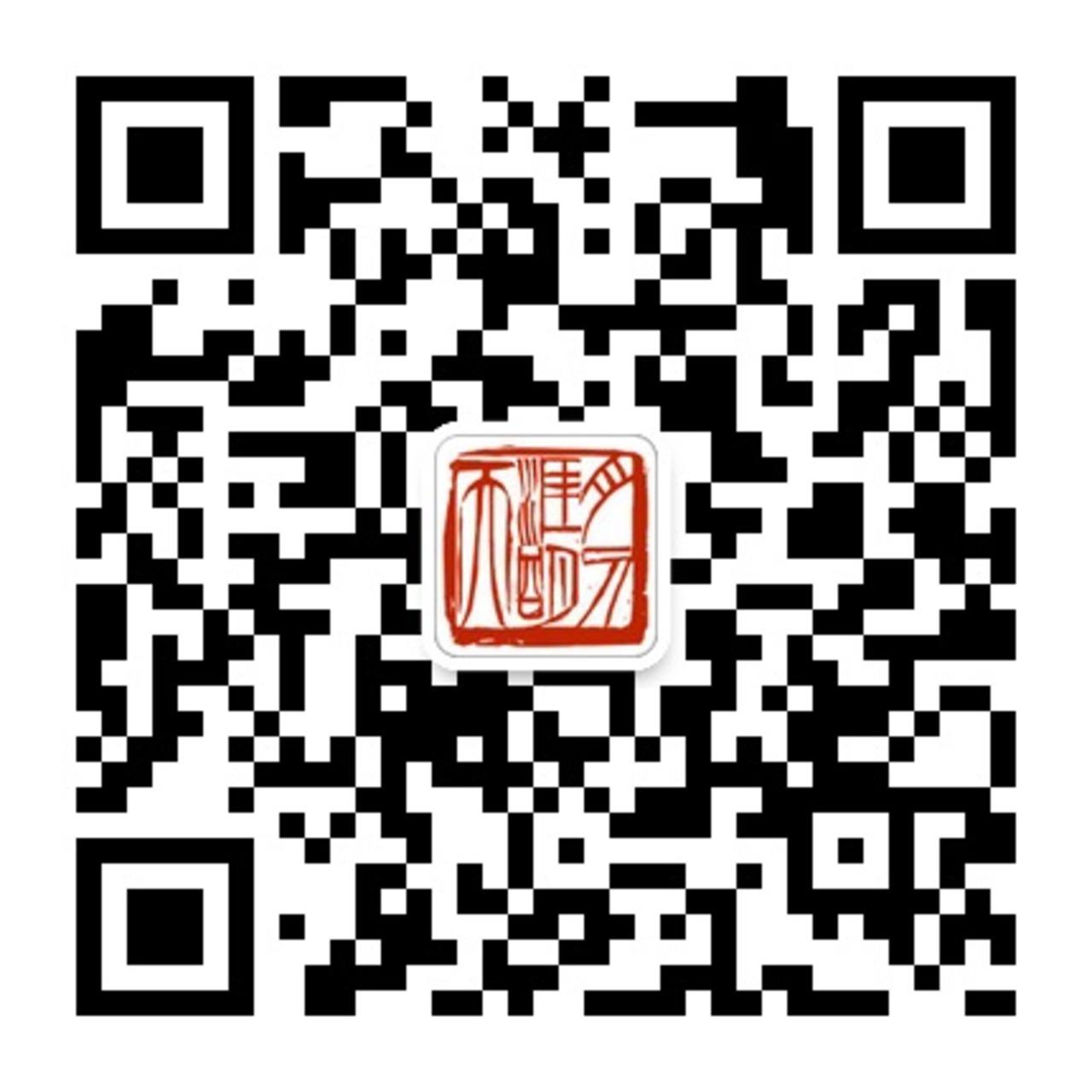 """4月29日周六新服""""天命风流-陌上桑""""开放"""