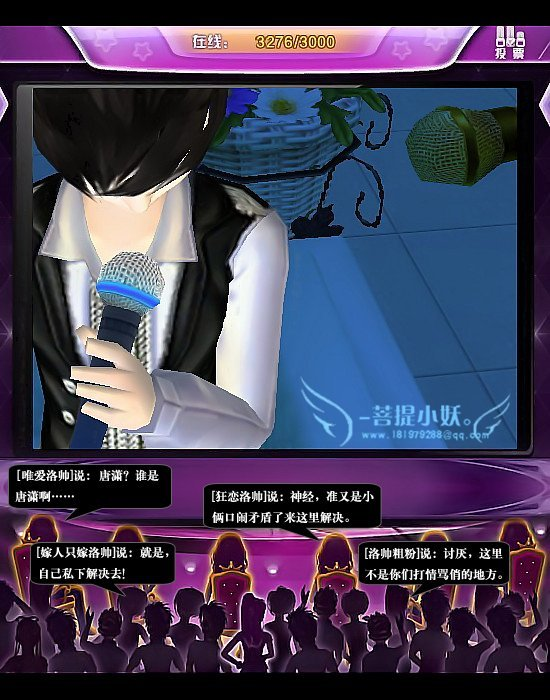 菩提小妖炫舞六周年故事三