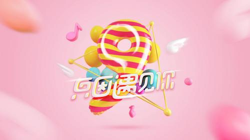 重拾青春记忆 QQ炫舞九周年狂欢启动