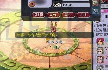 炼妖达人 8组吸血鬼胚子合大力_梦幻,梦幻西游,梦幻2