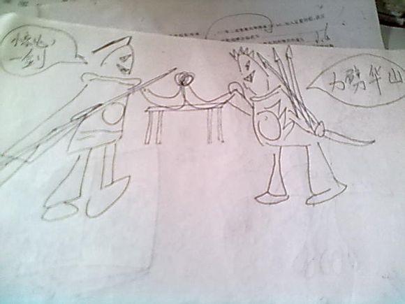 简笔画 手绘 素描 线稿 580_435